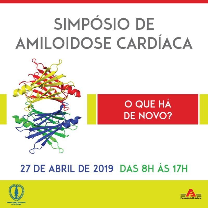 Simpósio de Amiloidose Cardíaca - 27 de Abril de 2019